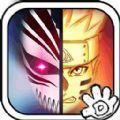 死神vs火影秽土转生版v1.3.4
