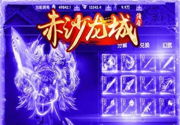 赤沙龙城官方版_赤沙龙城高爆版_变态版下载