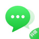 抖信(加密聊天)软件