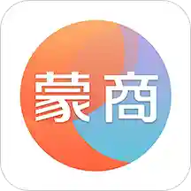 蒙商信用卡app