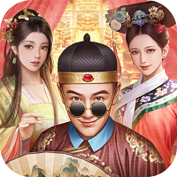极品芝麻官手游安卓版v3.2.01071251 最新版