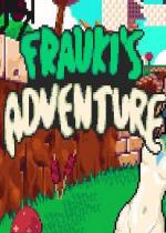 弗劳基的冒险Fraukis Adventure!免安装硬盘版