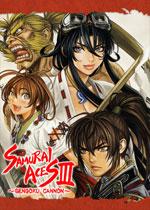 战国之刃3战国加农(Samurai Aces III: Sengoku Cannon)免安装硬盘版