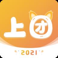 上团外卖v1.0.6安卓版