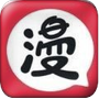 乌龙漫画v1.0 安卓版