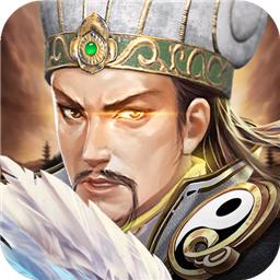 三国世界九游版v3.6.5