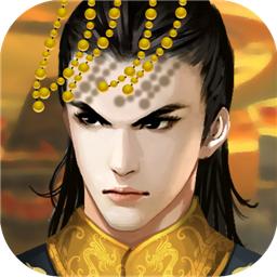 皇帝成长计划2女帝版v2.1.0 手机版