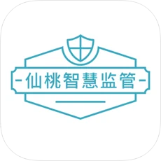 仙桃智慧监管app