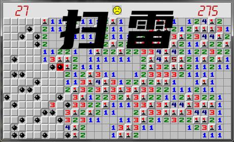 扫雷_扫雷游戏下载_好玩的扫雷游戏