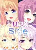 甜心风格Suger Style免安装硬盘版