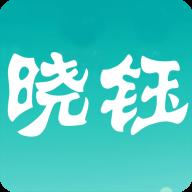 晓钰日记v1.0.0安卓版