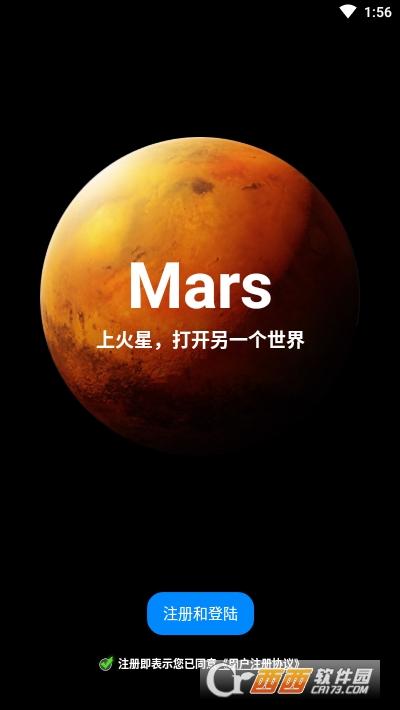 火星 v1.0.8 安卓版