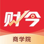 财今商学院app
