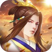 武侯英杰传最新版v3.10.3