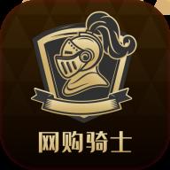 网购黑卡app