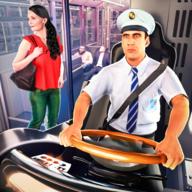 公交巴士出租车车长v1.0 安卓版