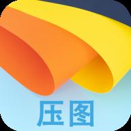 压图v1.0.8 安卓版