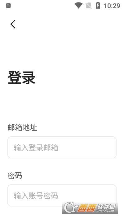多少记账app 0.1.1安卓版