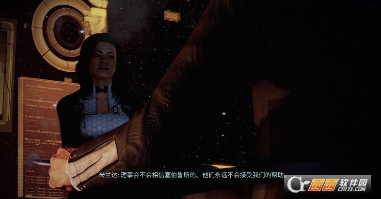 质量效应传奇版简体中文汉化补丁