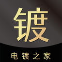 电镀之家app1.0安卓版