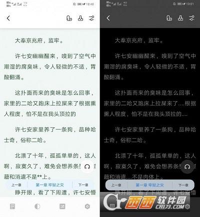 书痴 v1.2.1 安卓版