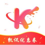 凯讯优惠卷v1.0苹果版