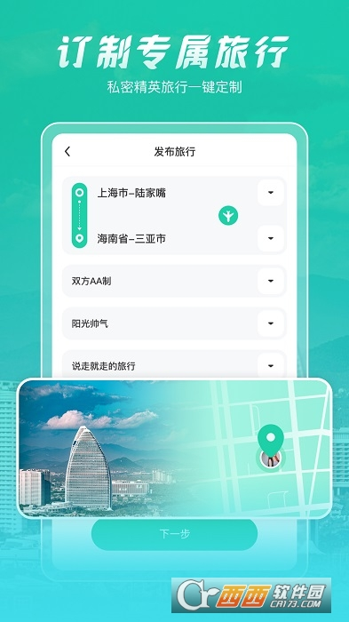 尤玩app v1.0 安卓版