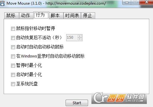 Move Mouse中文汉化版 V3.1.0绿色免费版
