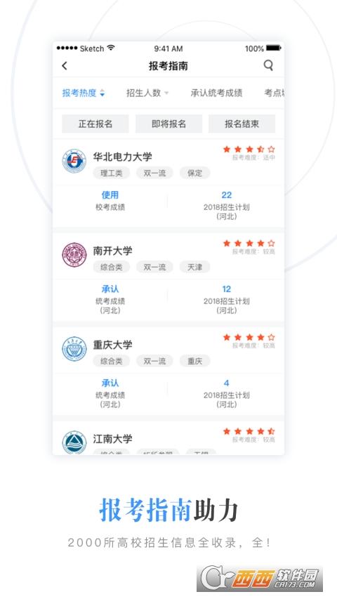 艺术升app(艺术考试) V3.7.15 官方安卓版