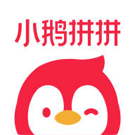 腾讯小鹅拼拼v1.1.4.1052 安卓版