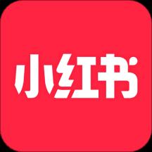 小红书最新版V6.91.1 官方安卓版