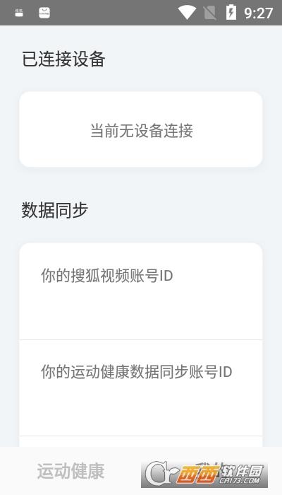 搜狐助手app安卓版 1.0.0安卓版