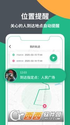 位星app V2.0.0.3