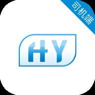 合易司机用户端v4.60.5.0007安卓版