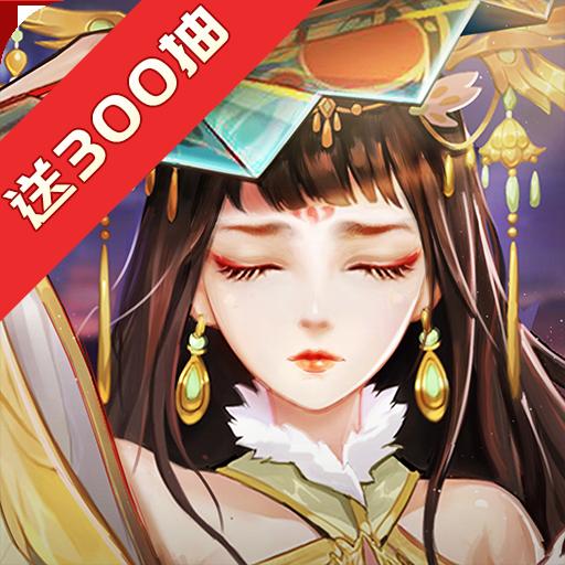 风月幻想最新版1.5.22215安卓版