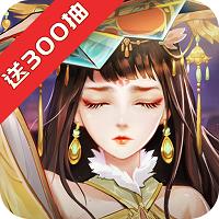 风月幻想乱世寻芳最新版1.5.22215安卓版