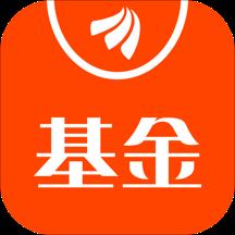天天基金app官方最新版