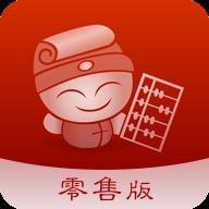 二维火掌柜零售版app