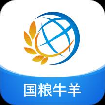 国粮牛羊app