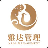 雅达管理(通用版)v1.0.6安卓版
