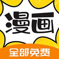 漫画360软件最新版app