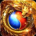 决战火龙最新版v1.0.29624安卓版