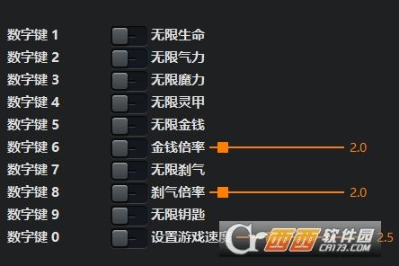 斩妖无线生命修改器灵月影版 v1.0 最新版