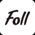 foll app0.1 安卓版