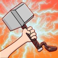 超级锤子男英雄v1.0安卓版