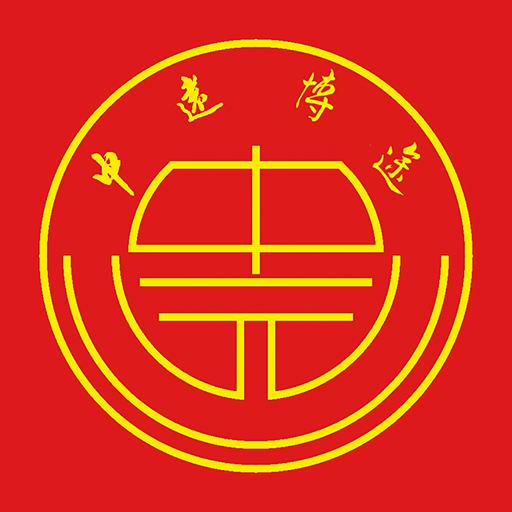 中�h博途app