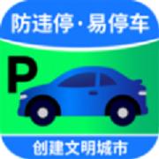 碧�{交通app