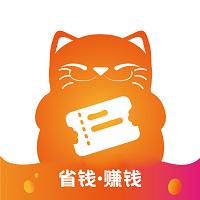 喵惠v0.0.4安卓版
