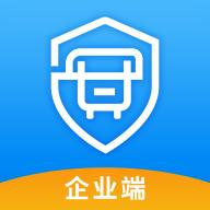 中安云企业端v1.1.7安卓版