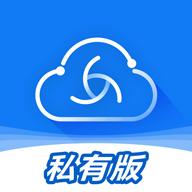 警视云私有版v1.0.0 安卓版